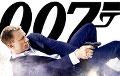 Названы пять лучших фильмов о Джеймсе Бонде