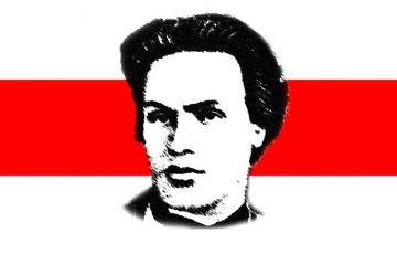 Day Of Remembrance Of Kastus Kalinouski To Be Marked In Vilnius