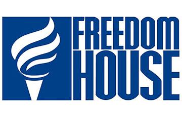 Freedom House: Уровень свобод в Беларуси — на уровне Сектора Газа