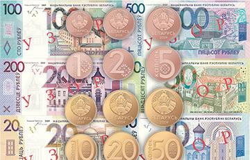Сколько банкнот и монет понадобится, чтобы заменить все старые деньги на новые?