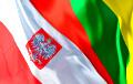 Прэзідэнты Літвы, Польшчы і Румыніі прапанавалі ўвесці бязвізавы ўезд для беларусаў