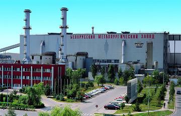 Работников Белорусского металлургического завода отправили в добровольные отпуска