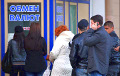 Belarusians Massively Bought up Currency in 2020