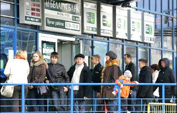 В Беларуси  могут «заморозить» банковские вклады