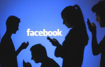 «Фейсбук» удалил около 2 тысяч связанных с Россией аккаунтов