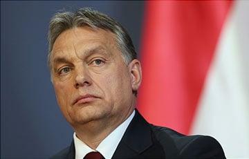 Партыя прэм'ер-міністра Вугоршчыны Орбана выйшла з групы ЕНП у Еўрапарламенце