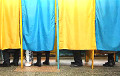 Как в Беларуси выбирали президента Украины