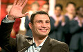 Klitschko Leads in Second Round of Kyiv Mayoral Election