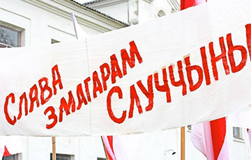 Belarusians Mark Heroes' Day Today