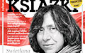 Polish Magazine Published Svetlana Alexievich's Portrait And White-Red-White Flag On Cover