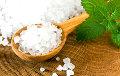 Ученые рассказали о неожиданной пользе соли