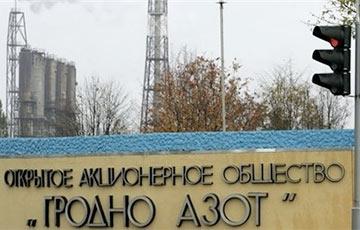 В Гродно около «Азота» разгорелся дачный конфликт с властями