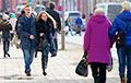 Неравенство в Беларуси растет во всех измерениях