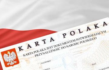 Обладатели Карты поляка могут получить крупную финансовую поддержку от Польши