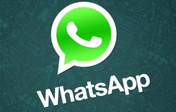 На WhatsApp пожаловались в Еврокомиссию из-за обновления политики конфиденциальности