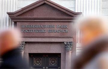 «Похоже, в Нацбанке вскрыли последний конверт Прокоповича»