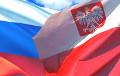 Министры иностранных дел Польши и РФ обсудили возвращение обломков Ту-154М