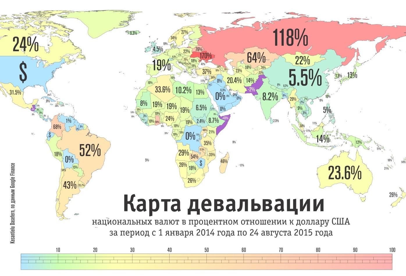 Тенге поплыл: почему в Казахстане произошла - РБК