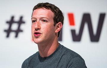 Цукерберг попросил снести соседские дома вокруг его особняка
