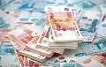 Вера россиян в рубль рухнула до исторического минимума