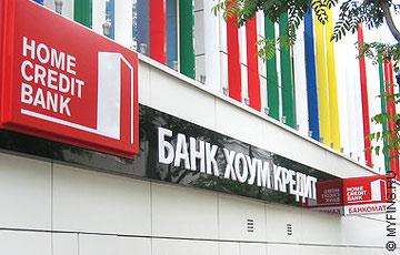 Еще один европейский банк уходит из России