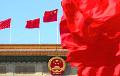 Юбилейный крах коммунизма