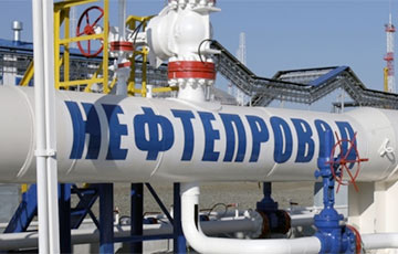 TASS: Russia Will Not Supply Dark Oil Products To Belarus In 2019