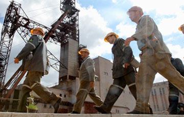 Солигорские шахтеры: «Это не зарплаты за ежедневный риск»