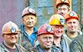 Солигорские шахтеры обнаружили останки ракоскорпиона, которым 350 миллионов лет