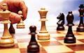 США победили Россию во втором туре шахматного Кубка наций