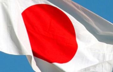 Япония купит за $146 млн остров для военных учений США