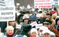 «Беларускія прадпрымальнікі цяпер самі ў шоку»
