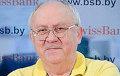 Леонид Заико: 1 января отправляем в отставку все руководство страны