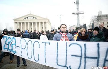 Предприниматели вышли на Площадь (Видео, онлайн-репортаж)