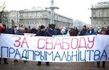 Белорусские предприниматели массово закрывают бизнес