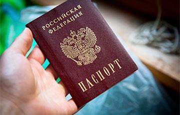Расходы России на паспорта жителям Донбасса оценили в 100 миллиардов в год