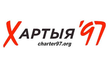 Lukashenka Regime Blocks Independent Website Charter97.org In Belarus