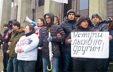 Новая акция ИП в Минске: «Свободу!» (Онлайн-репортаж, видео)