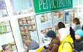 У віцебскіх паліклініках цяпер па дзве кнігі скаргаў