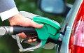 Цены на бензин: сколько литров можно заправить за 100 рублей сейчас, пять и 10 лет назад