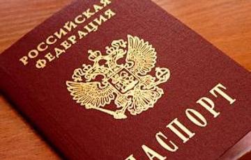 Россиянка шесть раз поменяла фамилию, прячась от польских пограничников