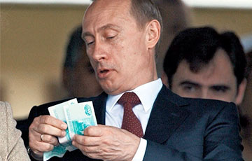 Пропавшие миллиарды и странные суждения Путина