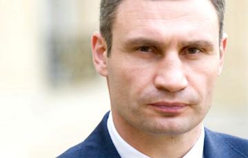 Кабмин Украины отказался увольнять Кличко
