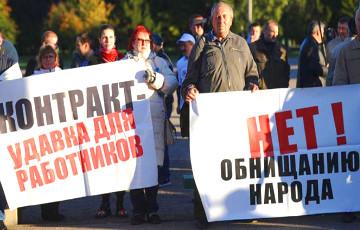 Свободный профсоюз металлистов выходит на акцию протеста