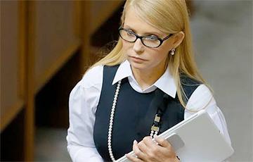 В США открыли детали преследования Тимошенко режимом Януковича