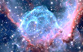 Ученые составили список потенциально обитаемых планет, с которых видна Земля