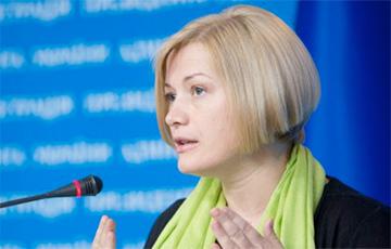 Ирина Геращенко уходит из «минской группы»