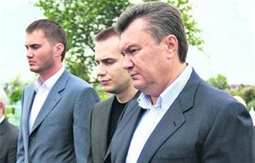 Как «семья» Януковича безнаказанно похитила 40 миллиардов долларов