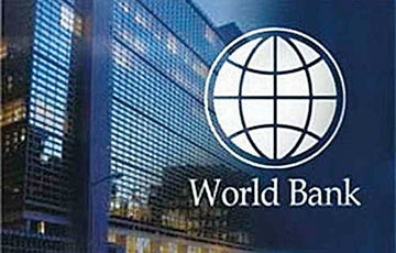 World Bank: Belarusians Will Have To Tighten Belts