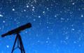 Астрономы обнаружили удивительную экзопланету
